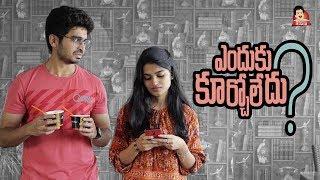 KVM Part 2 | Enduku Kurcholedu |Telugu Short film | CAPDT | - YOUTUBE