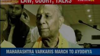 As Uddhav Heads to Ayodhya, Can He One-Up BJP on Hindutva as His Father Bal Thackeray Did? - NEWSXLIVE