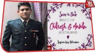 7 मार्च को थी मेजर की शादी, कार्ड बांट रहे पिता को मिली शहादत की खबर - AAJTAKTV