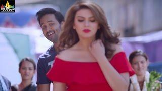 Luckunnodu Theatrical Trailer | Telugu Latest Trailers 2017 | Manchu Vishnu | Sri Balaji Video - SRIBALAJIMOVIES