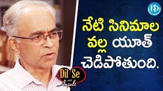 నేటి సినిమాల వల్ల యూత్ చెడిపోతుంది - Dr.Karnam Aravinda Rao IPS || Dil Se With Anjali - IDREAMMOVIES