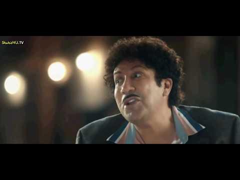 فيلم مصري جديد افلام عربي 2018 فيلم مصري كوميدي 2018 - اتفرج تيوب