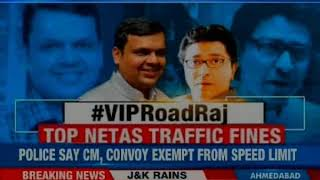 Maharashtra CM's vehicle violates traffic rules more than 13 times within 2018; E-challan issued - NEWSXLIVE