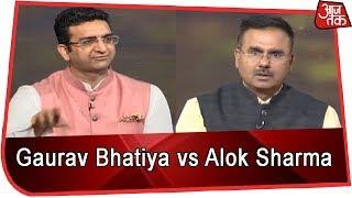 गौरव भाटिया और अलोक शर्मा के बीच छत्तीसगढ़ में नक्सलवाद को लेकर विवाद | दंगल रोहित सरदाना के साथ - AAJTAKTV