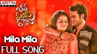 Mila Mila Full Song II Bhale Manchi Roju Songs II Sudheer Babu, Wamiqa Gabbi - ADITYAMUSIC