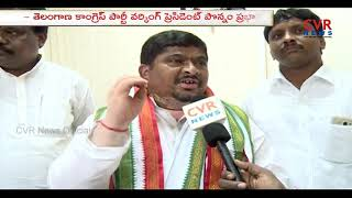 Ponnam Prabhakar Face to Face over Congress Working President Post | CVR News - CVRNEWSOFFICIAL