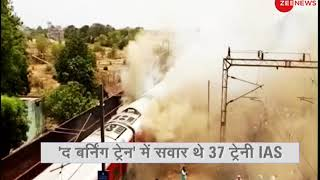Deshhit: Two coaches of Andhra Pradesh AC Superfast Express catches fire near Gwalior - ZEENEWS