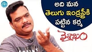 Sri Vasanth About Telugu Film Industry | #Vaishakam | Talking Movies With iDream - IDREAMMOVIES