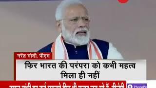 'Chowkidar' vs 'Parivar' for 2019 Lok Sabha Elections? - ZEENEWS