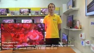 Настройка антены интернет и 3D в телевизорах PHILIPS (7-СЕРИЯ)