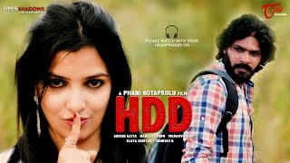 HDD (Happy Death Day) | Latest Telugu Short Film 2017 | By Phani Kotaprolu #HDD - TELUGUONE
