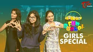 Fun Bucket | GIRLS Special | 141st Episode | Telugu Comedy Web Series | By Sai Teja - TeluguOne - TELUGUONE