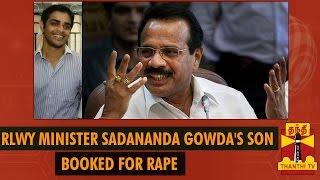 Railway Minister Sadananda Gowda's Son booked for Rape