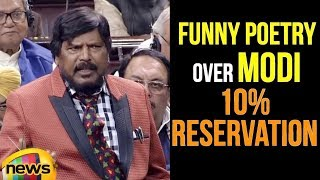 Ramdas Athawale's Funny Poetry On Narendra Modi Over 10% Reservation | 124th Amendment Bill - MANGONEWS