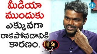 M Ravinder Reddy About Why He Is Not Exposed To Media || Dil Se With Anjali - IDREAMMOVIES