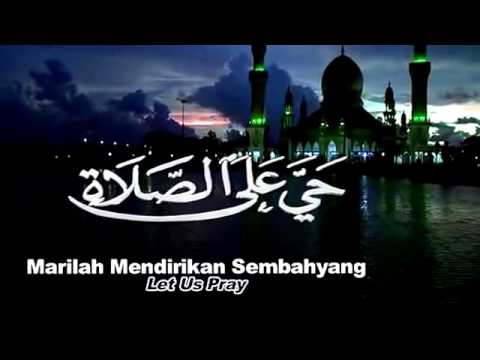Azan | The Best And Sweatest Azan Subuh
