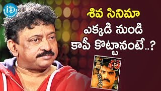 Unknown Facts About Shiva Movie - RGV | RGV About Bruce Lee | Ramuism 2nd Dose | iDream Movies - IDREAMMOVIES