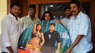 Bangari Balaraju 2nd Song Launched By Anil Sunkara | TFPC - TFPC