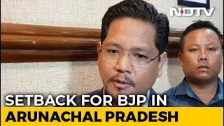 18 Senior BJP Leaders Join Conrad Sangma's Party In Arunachal Pradesh - NDTV