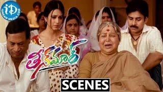 Teen Maar Movie Scenes || M S Narayana, Pawan Kalyan Funny Scene || Pawan Birthday Special - IDREAMMOVIES