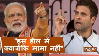 'No Quattrocchi Uncle In This Deal', Modi Replies To Rahul Gandhi on Rafale - INDIATV