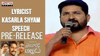 Lyricist Kasarla Shyam Speech @ Shailaja Reddy Alludu Pre-Release Event - ADITYAMUSIC