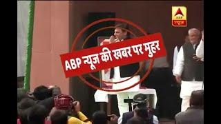 Akhilesh Yadav to contest 2019 LS elections from Kannauj - ABPNEWSTV