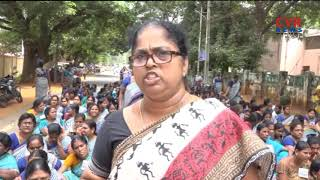 Anganwadi workers protest at collectorate | West Godavari | CVR News - CVRNEWSOFFICIAL