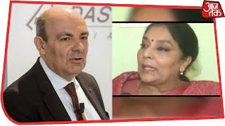 Congress Leaders Question Dassault CEO For Backing Central Govt In Rafale Deal - AAJTAKTV