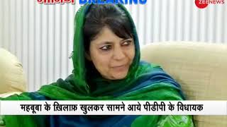 Morning Breaking: PDP MLA's slam and accuse Mehboooba Mufti after her remarks - ZEENEWS