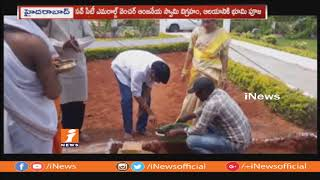 JSR Group CMD Narayana Lays Foundation For anjaneya Temple at Sun City Emerald Venture | iNews - INEWS