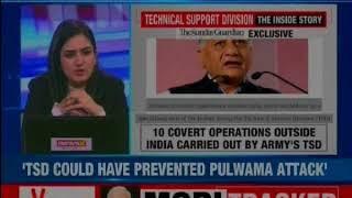 Pulwama Updates: TSD could have prevented Pulwama massacre if not sabotaged - NEWSXLIVE