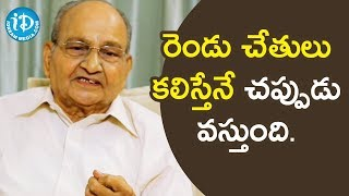 The Sound Will Arise When Both Hands Meet - K Vishwanath | Vishwanath Amrutham - IDREAMMOVIES