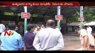 వారసత్వ ఉద్యోగాల పై భద్రాద్రి లో సింగరేణి కార్మికులు సమ్మె    NTV - NTVTELUGUHD