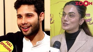Siddhant Chaturvedi's Exclusive Interaction with Zoom|Taapsee on working with Shahrukh's banner&more - ZOOMDEKHO