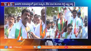 Yuva Telangana Candidate Jitta Balakrishna Reddy Speed Up Election Campaign In Bhuvanagiri | iNews - INEWS