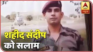 Main Apna Beta Bhi Fauj Mein Bhejungi, Says Martyr Sandeep's Wife | ABP News - ABPNEWSTV