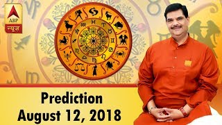 Daily Horoscope with Pawan Sinha: Prediction August 12, 2018 - ABPNEWSTV