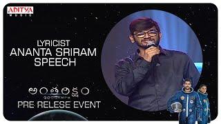 Lyricist Ananta Sriram Speech @ Antariksham 9000 KMPH Pre - Release Event - ADITYAMUSIC