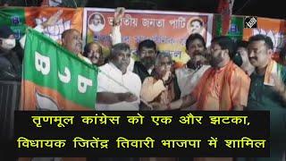 video : TMC Leader जितेंद्र तिवारी BJP में हुए शामिल