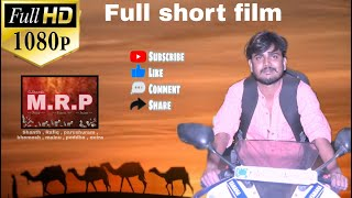 MRP Telugu short movie l bellary boys - YOUTUBE