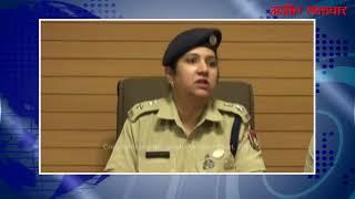 video : चंडीगढ़ लूट मामले में तीन आरोपी गिरफ्तार