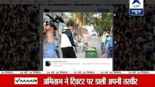 Now Big B joins Swachh Bharat Abhiyan; PM praises the effort - ABPNEWSTV