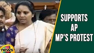 TRS MP Kavitha Supports  AP MP's Protest in Parliament | Mango News - MANGONEWS