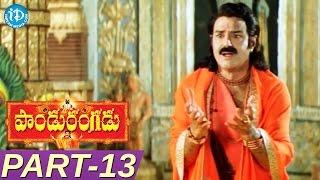 Pandurangadu Full Movie Part 13 || Balakrishna, Tabu, Sneha || K Raghavendra Rao || M M Keeravani - IDREAMMOVIES