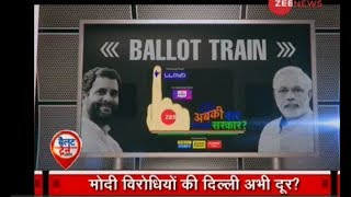 Ballot Train 2019: Zee News tracks voters' moods ahead of Lok Sabha polls - ZEENEWS