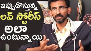 Director Sekhar Kammula Comments On Present Love Stories In Movies | TFPC - TFPC