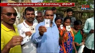 People Protest Against Missing Names in Voter List | Koratla | Jagityal | CVR News - CVRNEWSOFFICIAL