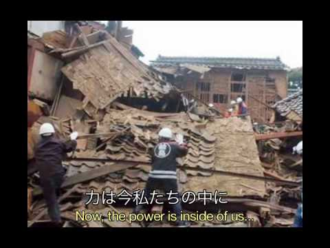 Japan Earthquake and Tsunami Song 2011: The Power In You