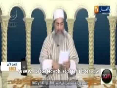 Cheikh chemsedine Question vrai bizarre !! Irban